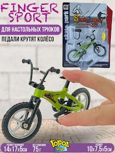 """Игрушка, набор серии """"город игр"""" N0.4"""