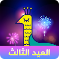 App 7Nujoom – Best Arabic Live Stream & Funny Videos APK for Windows Phone