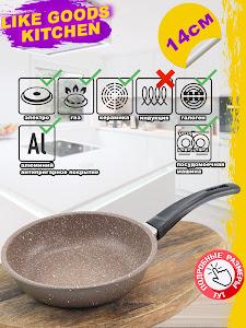 Сковорода серии Like Goods, LG-11980
