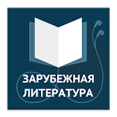 Foreign Literature APK icon