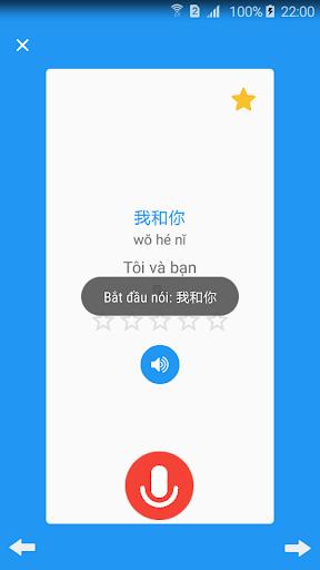 Học tiếng Trung giao tiếp cho Người Việt - Awabe screenshot 3