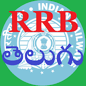 RRB Exam Telugu new 2018