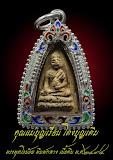 คุณแม่บุญเรือน โตงบุญเติม พระพุทโธน้อย พิมพ์กลาง เนื้อดิน ปี 2494 แชมป์ ... ออฟชั่นครบครับ