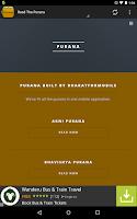 Screenshot of Purana