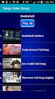 Screenshot of Telugu Video Songs