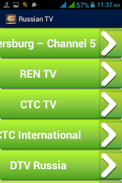 Page 4 : Best android apps for russian tv channels - AndroidMeta