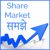 Download Share Market Trading Course Hindi 2017 APK for Laptop