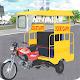 tuk tuk chingchi auto rickshaw