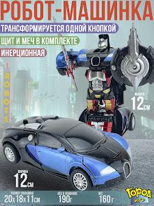 """Игрушка-Робот серии """"Город Игр"""" N3.2"""
