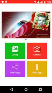 Ganesh Chaturthi Photo Frame - screenshot