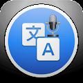App Smart Translator: Translate Any Language FREE APK for Windows Phone