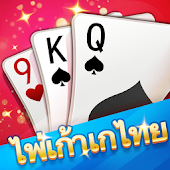 Download Full เก้าเกไทย - Dummy Casino Thai 1.0 APK