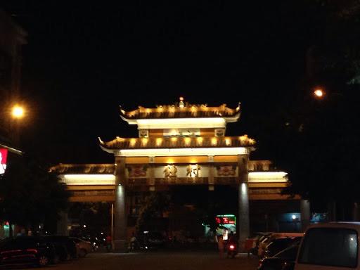 钟村牌坊·东