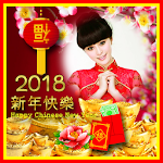 Chinese New Year 2018 Photo Frame Icon