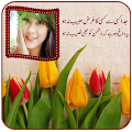 App Urdu Sad Poetry Photo Frames apk for kindle fire