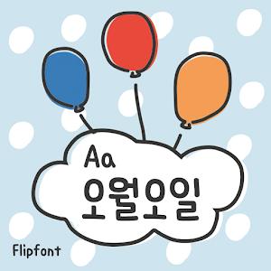 Cover art AaMayFiveDays Korean Flipfont