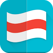 Flags of The World Quiz Trivia APK for Bluestacks