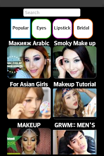 Makeup for Asian women - screenshot