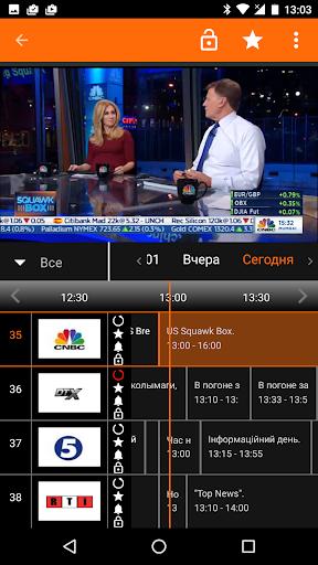 Воля TV screenshot 5