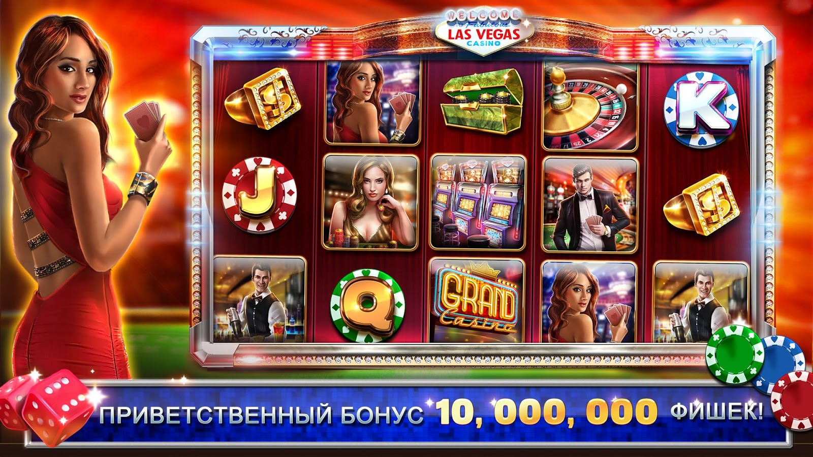 Play free casino games offline trump taj mahal hotel casino