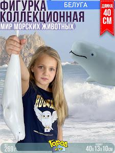 "Игрушка-фигурка серии ""Город Игр"", N3.6"