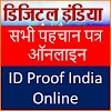 ID Proof Online-India