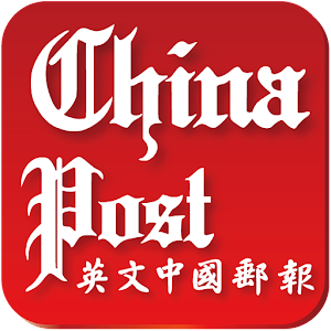 Download The China Post 英文中國郵報 for Windows Phone