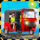 Rickshaw Drive: Sea Adventure