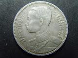 เหรียญเงิน๒๕สต.ใช้ในสมัย ร.๗ (๒)