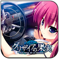App Grisaia no Kajitsu Wallpaper APK for Kindle