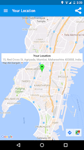App Live Mobile Location Tracker APK for Kindle