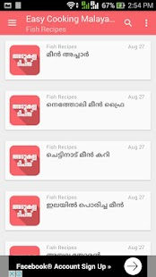 Easy Cooking Malayalam - screenshot
