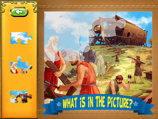 Jigsaw Puzzles Ancient Egypt - screenshot