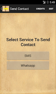 Send Contact - screenshot