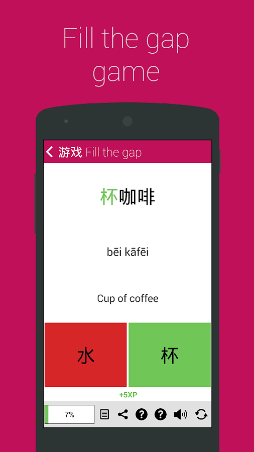 Chinese HSK Classifiers pro Screenshot 7