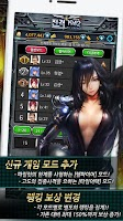 Screenshot of 진격1942 for Kakao