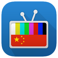 Chinese Television Guide Free