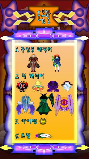 Ghost Hunter Screenshot 4