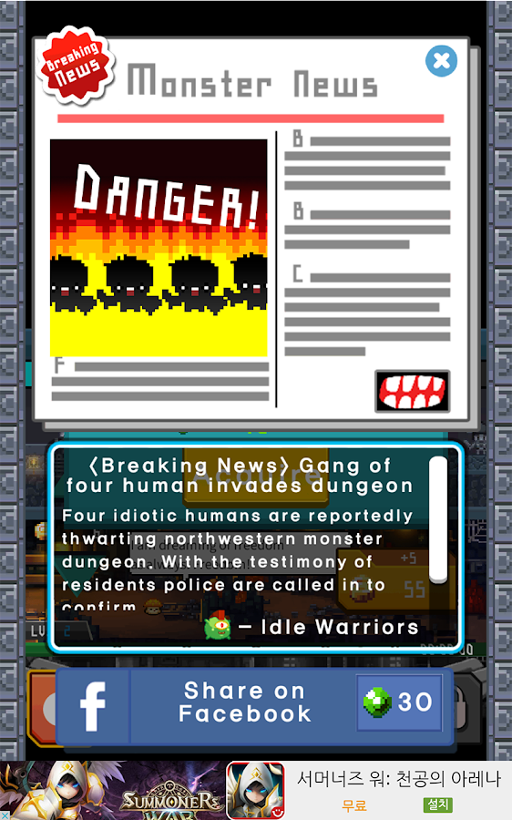 Idle Warriors Screenshot 5