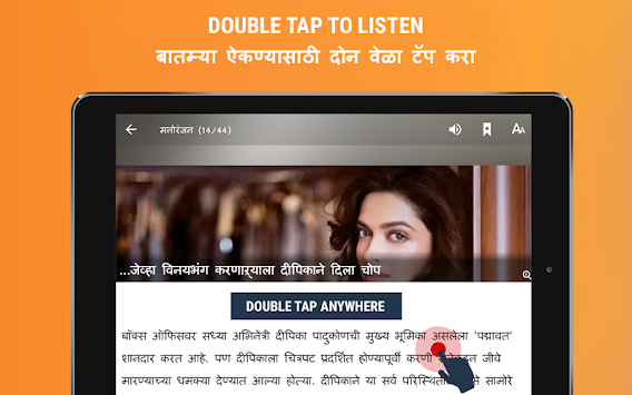India News - Breaking News APK screenshot thumbnail 13