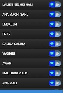 جميع اغاني سعد المجرد بدون نت APK for Kindle Fire
