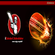 International Cricket Fixtures APK Version 1.1