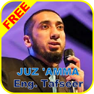 Juz Amma English Tafseer MP3 for PC-Windows 7,8,10 and Mac