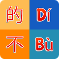 Chinese Pinyin APK for Bluestacks