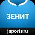 Free Зенит+ Sports.ru APK for Windows 8