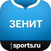 Download Зенит+ Sports.ru APK for Laptop