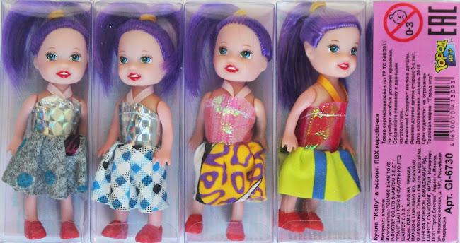 Кукла серии Kelly, в коробчке, в ассорт