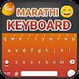 Marathi Keyboard: Easy Marathi typing