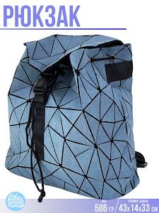 Рюкзак, серии Like Goods, LG-13273