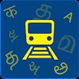 IRCTC MakeMyTrip Train Booking